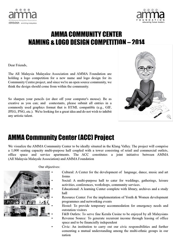 Flyer-AMMA-COMMUNITY-CENTER-front