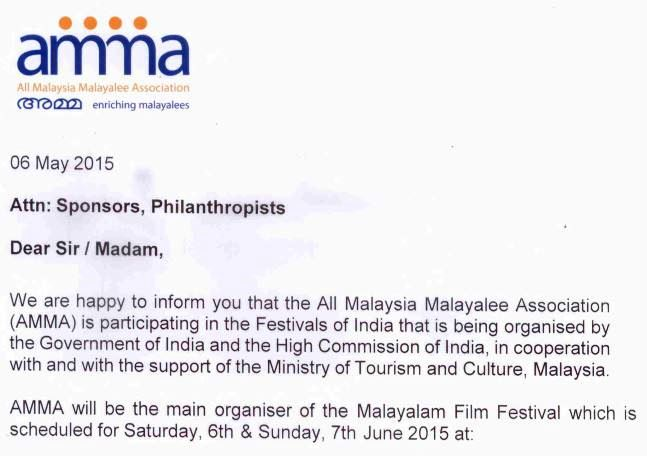 festivals-of-india-malayalam-film-festival-2