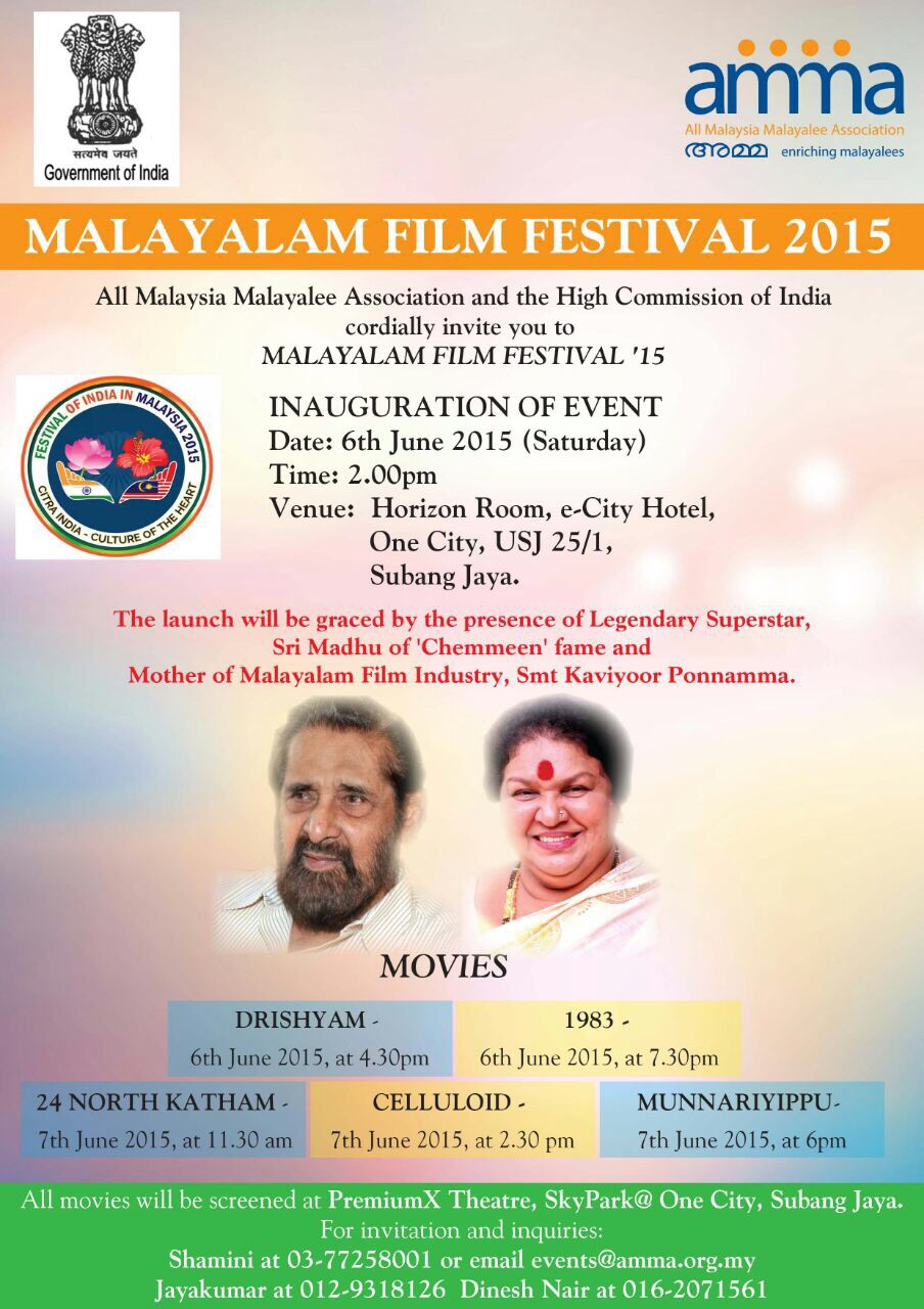 festivals-of-india-malayalam-film-festival-3