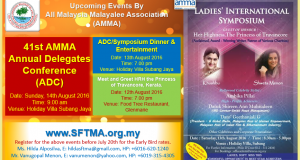 amma-events-2016